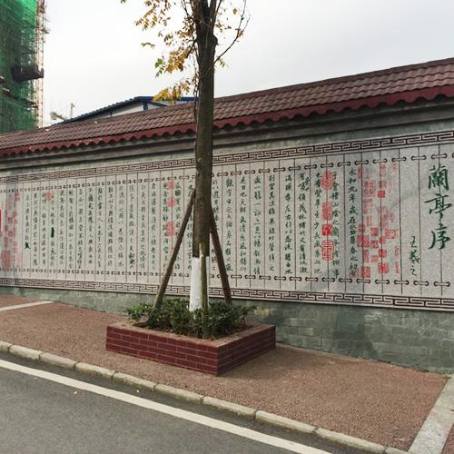 校园景观文化墙