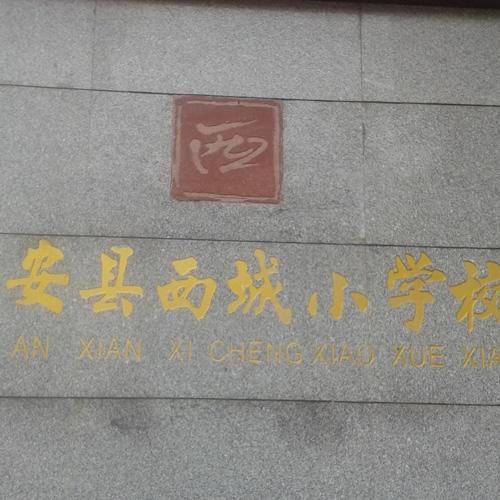 石雕浮雕墙
