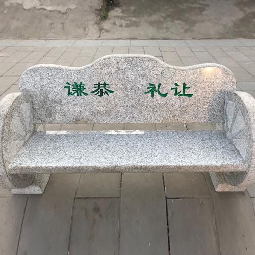 园林石雕座椅