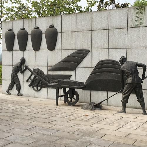 泸州广场景观浮雕