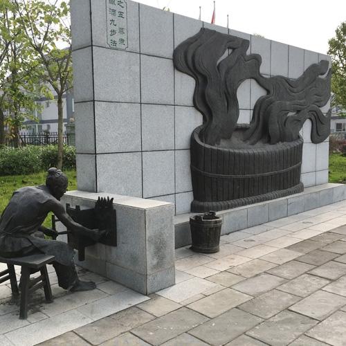 广场情景浮雕