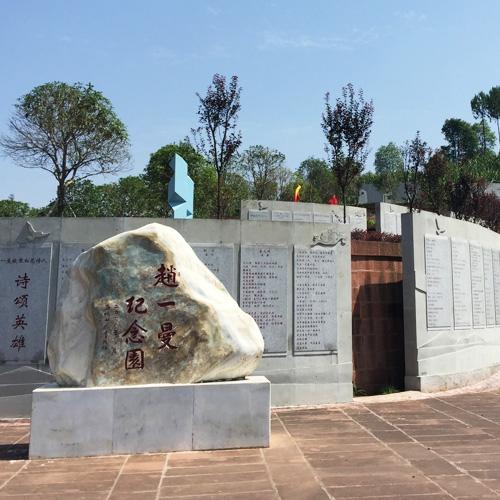 泸州雕刻景观石