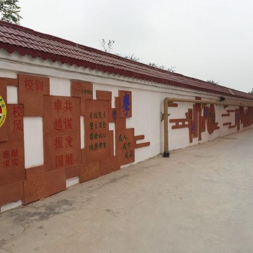 浮雕景观雕塑文化墙