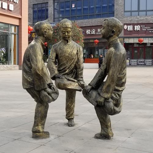 自贡城市人物雕塑