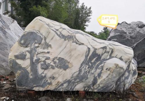 泸州景观石
